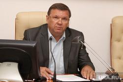 Комиссия по охране трудаКурган, ломов александр