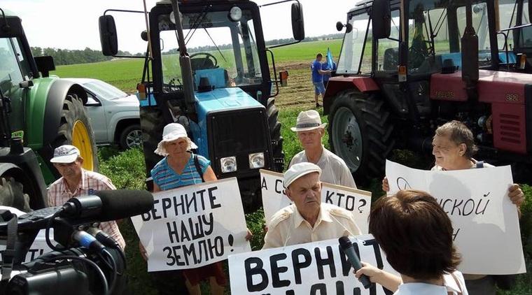 Тракторный поход на Кремль