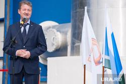 Торжественная церемония запуска новейшей кислородной станции на Среднеуральском металлургическом заводе (СУМЗ). Среднеуральск , козицын андрей