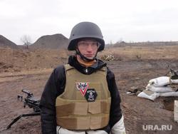 Фотографии с передовой. Украина. ДНР, гусельников андрей