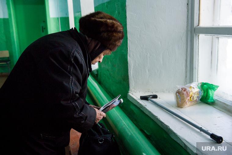 Дорога на поселок Серебрянка под Нижним Тагилом, еда, бабушка, пенсия, старость, помощь, социальные гарантии