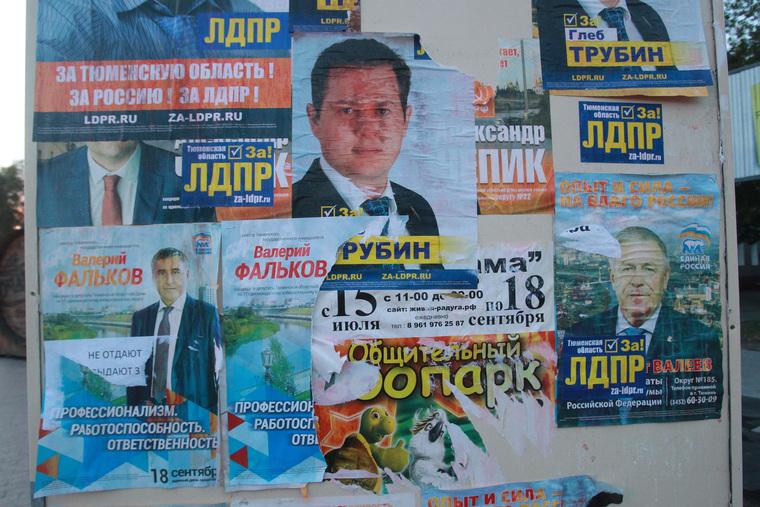 Газета Фронт Информационный проект журналиста Ольги Китовой
