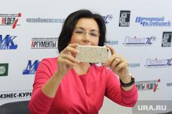 Гранада-пресс конференция по ЗВУ Челябинск, давиденко ольга