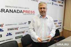 Гранада-пресс конференция по ЗВУ Челябинск, бурков константин
