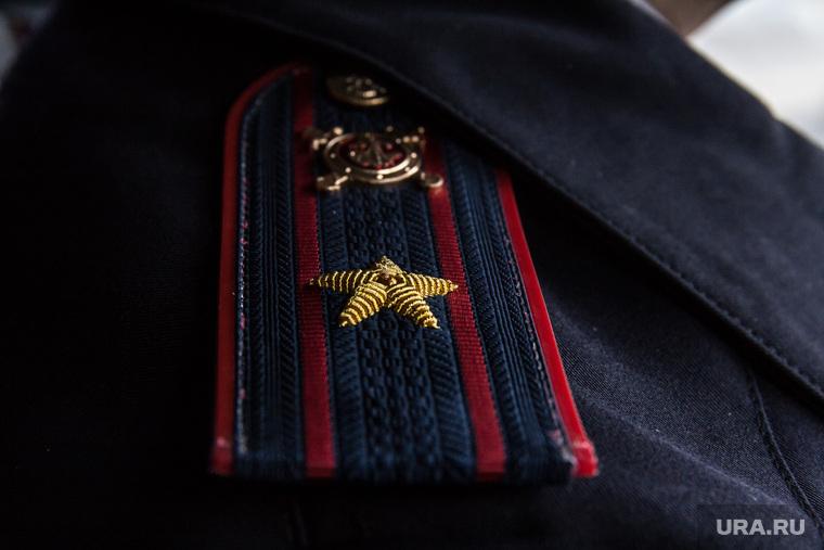 Клипарт. Челябинская область, погон, майор, полиция