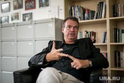Интервью с Маттиасом Шеппом, председателем Российско-германской внешнеторговой палаты. Москва, шепп маттиас