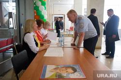 Выездное заседание правительства Свердловской области в Первоуральске, грехов олег