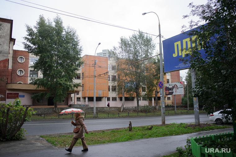 Предвыборная агитация на улицах Екатеринбурга, предвыборная агитация, лдпр, гимназия47