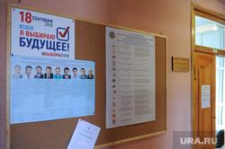Дубровский в Копейске Челябинск, выборы, тик копейск, коркинский округ