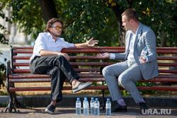 Диалог. Вьюгин VS Кульчицкий. Екатеринбург, вьюгин михаил, кульчицкий богдан