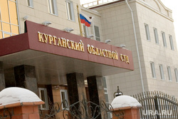 Приговор Станиславу ЧерепахеОбластной судКурган, курганский областной суд
