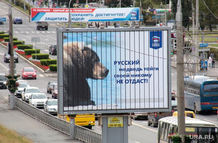 Подборка фото предвыборной агитации Пермь часть 2