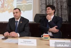 Встреча Александра Высокинского с жителями города Арамиль, высокинский александр, герасименко владимир