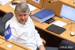 Заседание Законодательного собрания г. Екатеринбург, никифоров анатолий