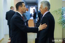 Заседание правительства Челябинск, литвинов владимир, лошкин алексей