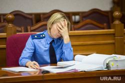 Судебное заседание по Евгению Маленкину в Областном суде. Екатеринбург, прокуратура
