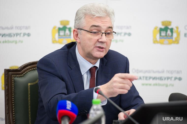 Зам мэра екатеринбурга осужден