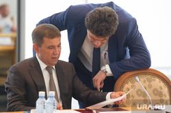 Заседание правительства СО и администрации Екатеринбурга в Ельцин Центре, высокинский александр, швиндт сергей