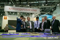 """Международный инвестиционный форум """"Сочи-2016"""", первый день. Сочи"""