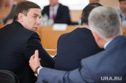 Выездное заседание правительства в Каменске-Уральском, сидоренко александр