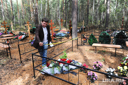 Кладбища Депутаты Челябинск, исайчук илья, митрофановское кладбище