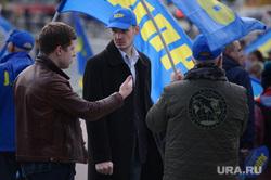 Митинг ЛДПР на площади Труда. Екатеринбург, безденежных антон, кабанов андрей