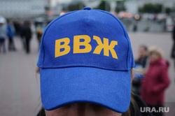 Митинг ЛДПР на площади Труда. Екатеринбург, жириновский владимир, лдпр, ввж