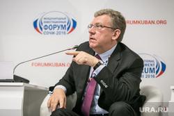 """Международный инвестиционный форум """"Сочи-2016"""", третий день. Сочи, кудрин алексей"""