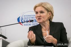 """Международный инвестиционный форум """"Сочи-2016"""", третий день. Сочи, голодец ольга"""