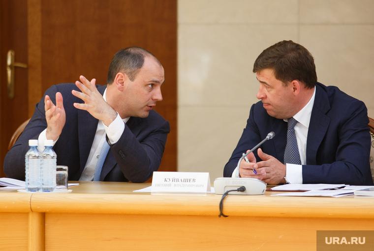Координационный совет по планам 2030. Екатеринбург, паслер денис, куйвашев евгений