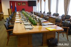 Заседание правительства Свердловской области. Екатеринбург, зал заседаний правительства со