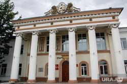 Клипарт, всего понемногу, дума белоярского городского округа
