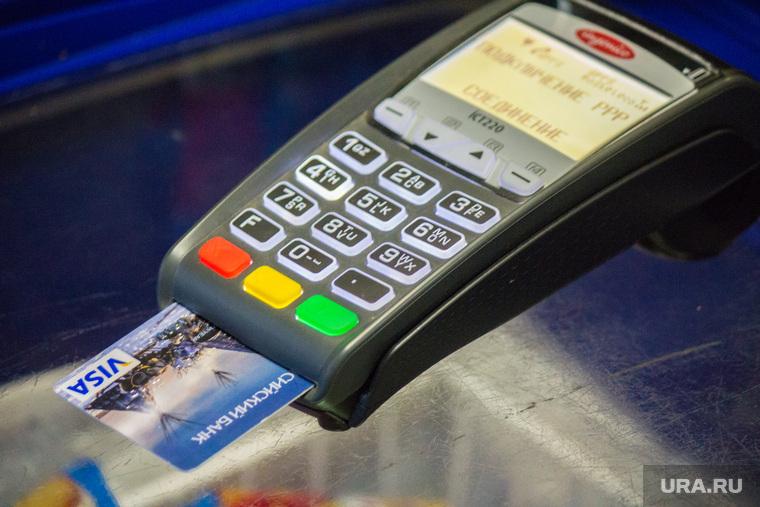 Клипарт. Нижневартовск., терминал, виза, оплата, пластиковые карты, visa