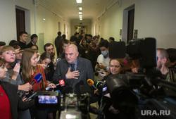 Заседание диссертационного совета в УрФУ в поддержку труда главы Минкульта РФ. Екатеринбург , тарло евгений