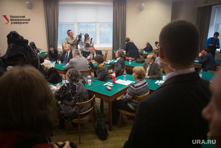 Заседание диссертационного совета в УрФУ в поддержку труда главы Минкульта РФ. Екатеринбург
