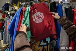Новый брэнд молодежной одежды URALS.Екатеринбург, толстовка, брэнд, одежда