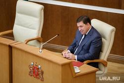 Первое заседание Законодательного собрания Свердловской области второго созыва. Екатеринбург