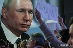 Пресс-конференция Путина В.В. Москва., плакаты, путин владимир