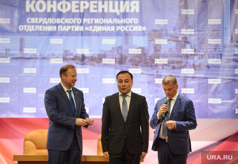 Конференция ЕР в ДКЖ. Екатеринбург, шептий виктор, салихов азат, корякин иван