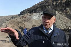 Коркинский угольный разрез. Челябинск., климов олег