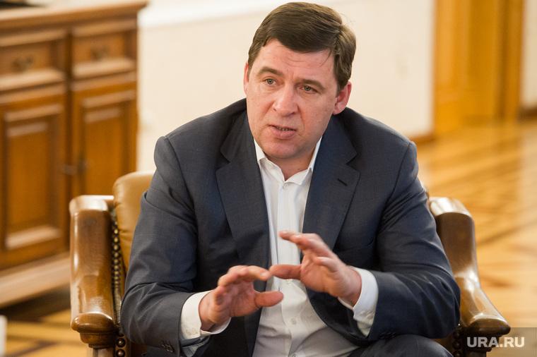 Евгений Куйвашев, интервью. Екатеринбург, куйвашев евгений