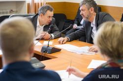 Комиссионное слушание отчета полиции по Екатеринбургу за 2015 год, хабибуллин олег, гаранин михаил
