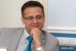 Первый форум прокуратурычасть 2Курган, рудаев святослав