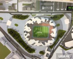 Реконструкция Центрального стадиона, эскизы стадиона