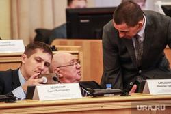 Последнее заседание Тюменской областной думы пятого созыва. Тюмень