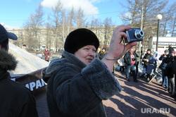 Митинг Немцов. Челябинск., приходкина валерия