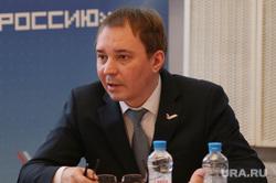 Совещание ОНФ. Григорий Куранов. Пермь