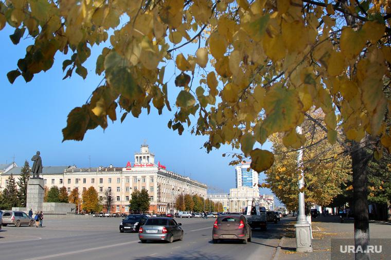 Осенняя природа, разное Курган, площадь ленина, город курган