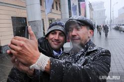Грэм Филлипс в Екатеринбурге, филлипс грэм, phillips graham william