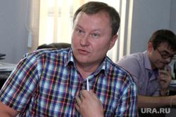 ОНФ Круглый столКурган, шашков эдуард